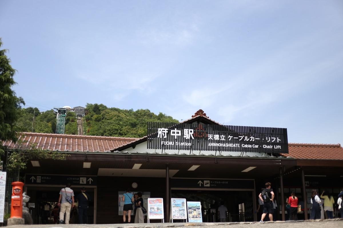 ケーブル駅