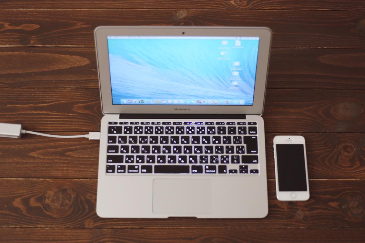 MacBook AirとiPhone