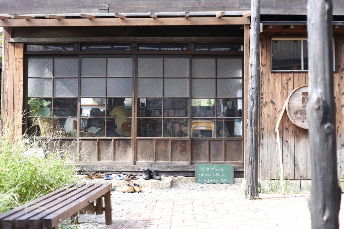 男木島図書館外観