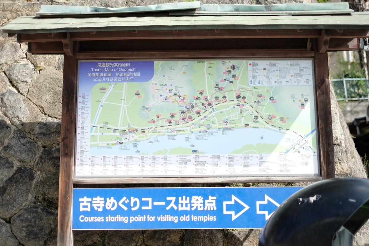 尾道観光案内地図